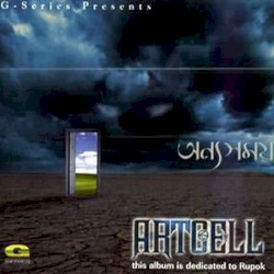Artcell - Poth Chola